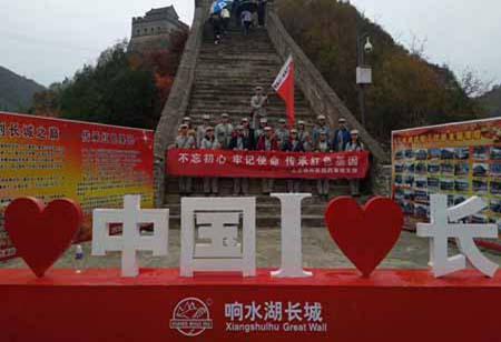 怀柔响水湖红色教育体验基地