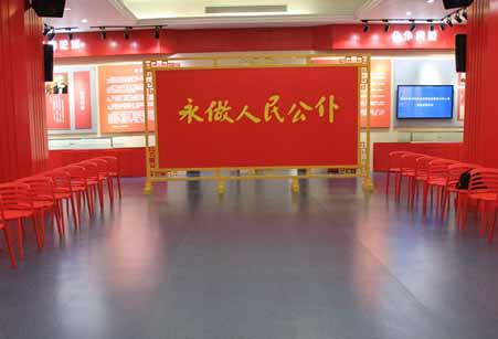 2010-2020年干部教育培训改革纲要