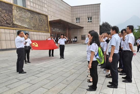 北京红色团建拓展-记得人民的力量