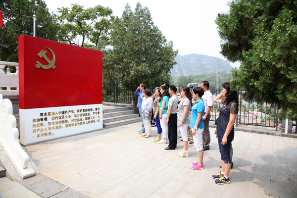 机关一支部组织党员参观平西抗日战争纪念馆-北