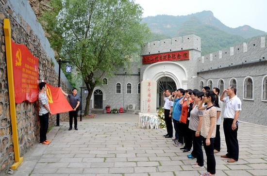 蓟州区法院刑庭党支部组织参观鱼子山抗日战争
