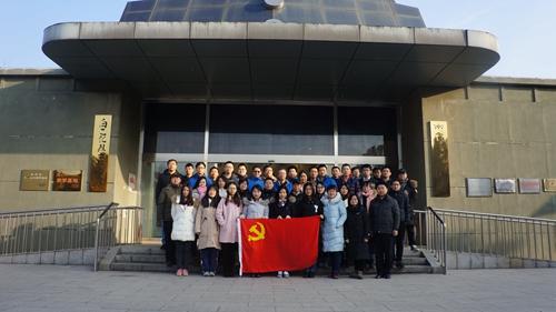 空间技术第一党支部组织参观白乙化烈士陵园和