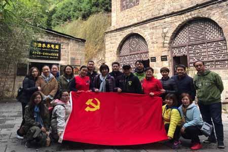 天津杂技团党总支赴西柏坡开展红色主题党建活动