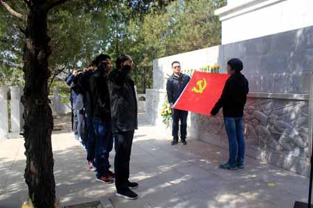 北京红色主题教育培训课程推荐